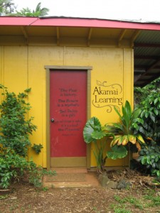The Akamai Learning Center